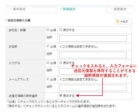 受け取りページ管理画面画像
